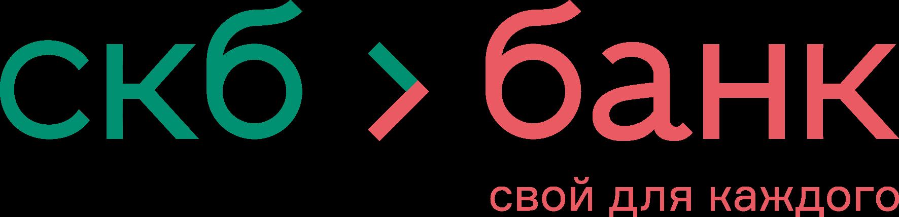 кредит под залог земельного участка в иркутске получить кредит в почта банке наличными без справок и поручителей отзывы